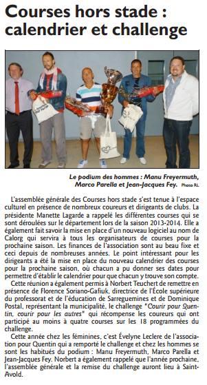 Podium du Challenge pour Quentin 2014